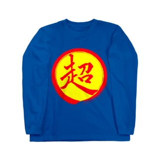 超マーク(超姫) Long sleeve T-shirts