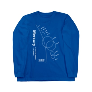 Mercury/水星<みたか太陽系ウォーク応援!> Long sleeve T-shirts