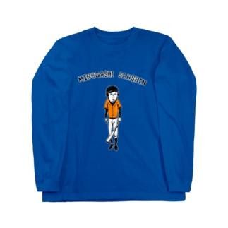 球春到来!野球Tシャツ「見逃し三振」 Long sleeve T-shirts