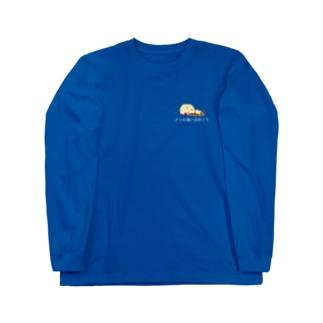 メシの食い方がこう Long sleeve T-shirts