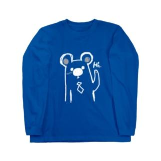 シロクマ Hi. Long sleeve T-shirts
