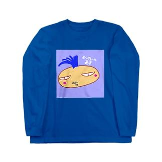 ♯💕モンクレールあき🎶💕愛の不時着w Long sleeve T-shirts