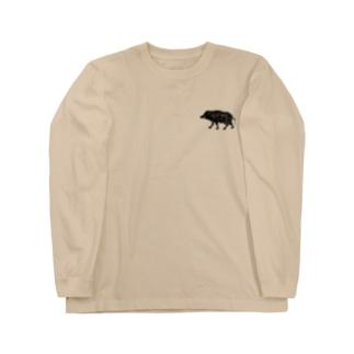 ジビT!〜ジビエを語ろう Long Sleeve T-Shirt
