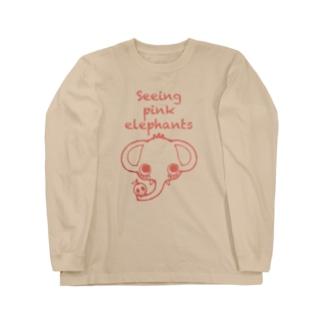 幻覚の象 Long Sleeve T-Shirt