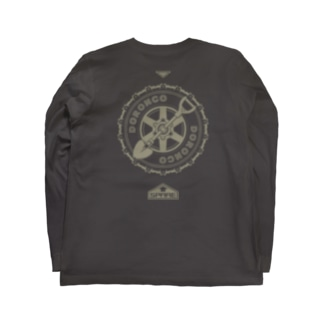 Spare Tire Long sleeve T-shirts