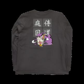 iiTAI-DAKE    -  イイタイダケ  -のSOUCHANG BOXスーチョンボックス Long sleeve T-shirtsの裏面