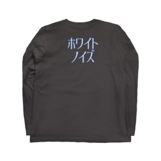 ホワイトノイズ-201124 Long sleeve T-shirts