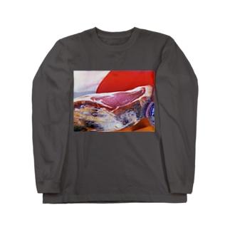 生ハムの原木 Long sleeve T-shirts
