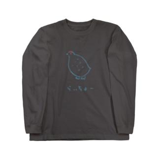 らいちょー(濃色専用) Long sleeve T-shirts