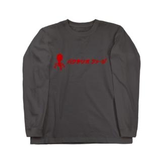 T2ファージ Long sleeve T-shirts
