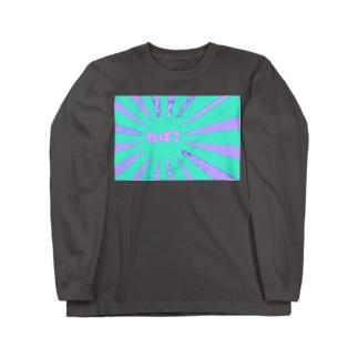 パステル愛煙家 Long sleeve T-shirts
