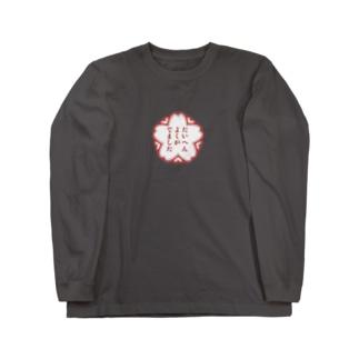欲望theビリー Long sleeve T-shirts