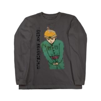 お詫び Long sleeve T-shirts