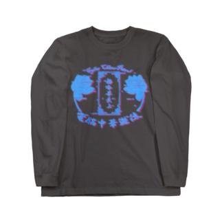 電脳チャイナパトロール。 Long sleeve T-shirts