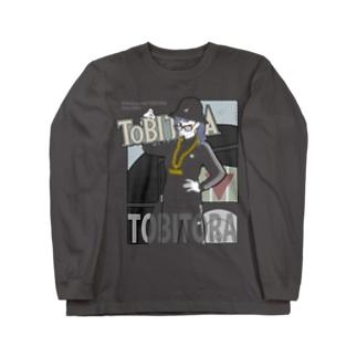 TORAKO_002 Long sleeve T-shirts