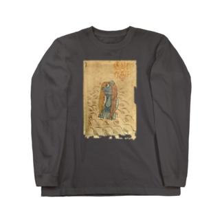 妖怪ガタビエ Long sleeve T-shirts