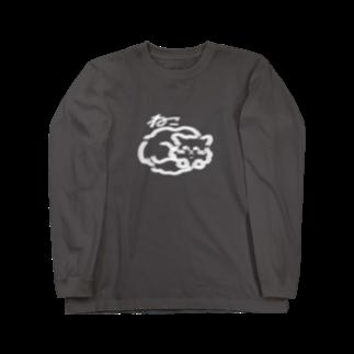 yoonoonのねーこ Long sleeve T-shirts