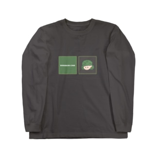 ブロッコリーちゃん。 Long sleeve T-shirts