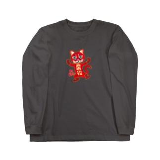 イリオモテヤマネコ Long sleeve T-shirts