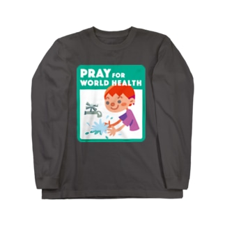 手あらい・世界の健康 Long sleeve T-shirts
