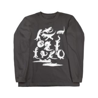 ダイナソーズ ホワイト Long sleeve T-shirts