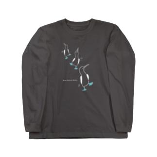 ガラパゴスでのほほんアオアシカツオドリ(濃い色) Long sleeve T-shirts