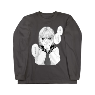 生きてやる Long sleeve T-shirts