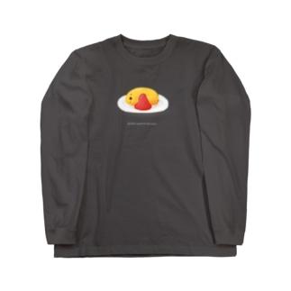 ひよこのもり工房のひよこオムレツ Long Sleeve T-Shirt