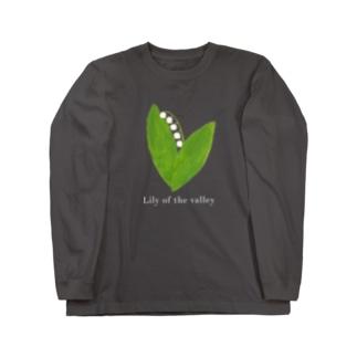 スズラン(ロゴ白) Long sleeve T-shirts