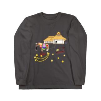 チャグチャグ馬コと曲り屋 シャツ Long sleeve T-shirts