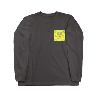 是非 Long sleeve T-shirts
