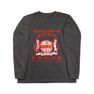 香港「地球猫印」シリーズ Long sleeve T-shirts