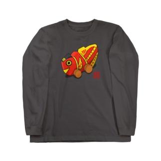 ももよりの鯛車 Long sleeve T-shirts