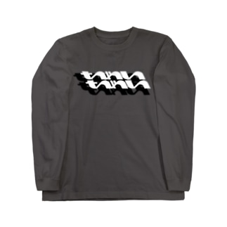 ちゃいちゃい Long sleeve T-shirts