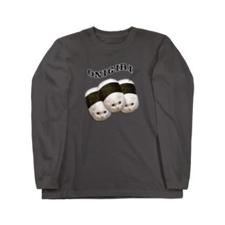 俵おにぎり×3 Long sleeve T-shirts