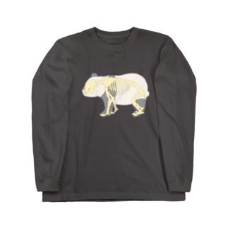 パンダさん Long Sleeve T-Shirt