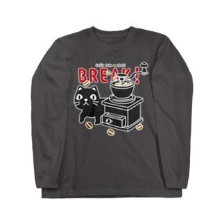 やみねこのコーヒー*B Long Sleeve T-Shirt