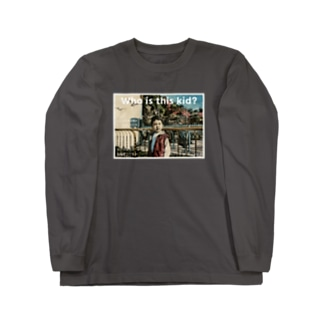 Who is this kid? - 恐竜グッズ Long sleeve T-shirts