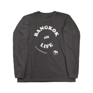 BsL2 Long sleeve T-shirts