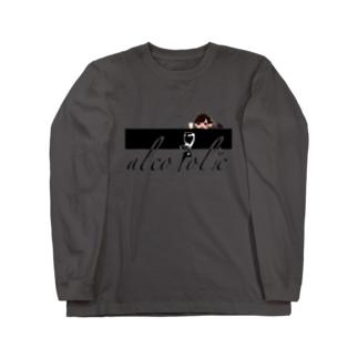 あるこほりっくのBOXロゴ Long Sleeve T-Shirt