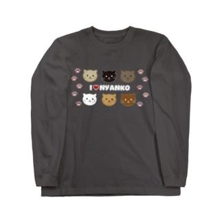 あい❤にゃんこ Long Sleeve T-Shirt