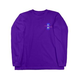 定番主義ロンt ロングスリーブTシャツ