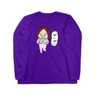 ぱいぱいバブりさ ロングスリーブTシャツ