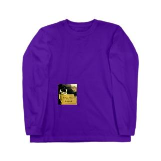 あの人気ハチワレ猫あるあるシリーズ ロングスリーブTシャツ