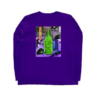 アルコール中毒 Long sleeve T-shirts