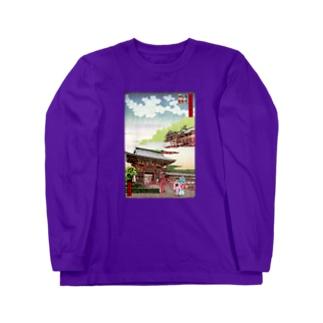 名所佐賀百景「祐徳稲荷神社」 Long sleeve T-shirts