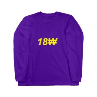 eighteen Long sleeve T-shirts
