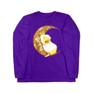 月とモルモット02 Long Sleeve T-Shirt