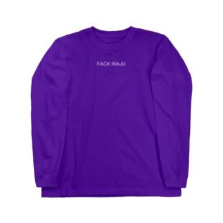 fack riaju Long sleeve T-shirts