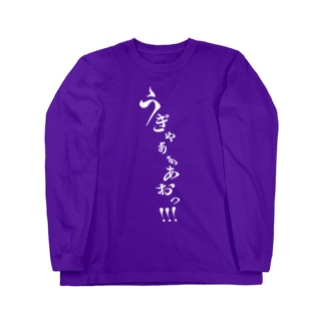 悲鳴 Long sleeve T-shirts